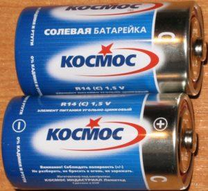 Солевая батарейка