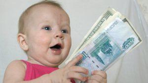 Выплата по уходц за ребенком