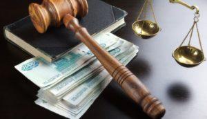 Алименты взысканные судом